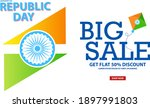 26th January Republic Day Offer ...