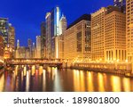 City Of Chicago. Image Of The...
