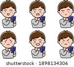 smartphone male simple icon set ...   Shutterstock .eps vector #1898134306