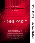 Vertical red music party background with lines, mosaic and place for text.  Vector version. - stock vector