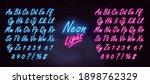 realistic neon alphabet on dark ... | Shutterstock .eps vector #1898762329