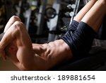 bodybuilder man at abdominal... | Shutterstock . vector #189881654