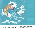 japanese abstract art tiger... | Shutterstock .eps vector #1898850973