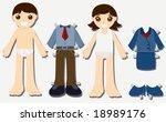 Business Paper Dolls   Vector