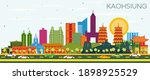 kaohsiung taiwan city skyline... | Shutterstock .eps vector #1898925529