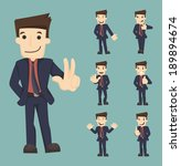 set of businessman characters... | Shutterstock .eps vector #189894674