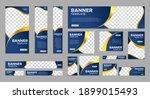 abstract banner design web... | Shutterstock .eps vector #1899015493