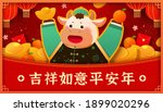 cute cows cheering with sycee... | Shutterstock .eps vector #1899020296