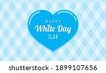 happy white day 3.14 greeting... | Shutterstock .eps vector #1899107656