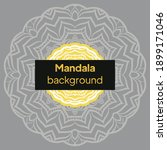 mandalas. decorative round... | Shutterstock .eps vector #1899171046