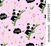 abstract seamless vector panda... | Shutterstock .eps vector #1899320299