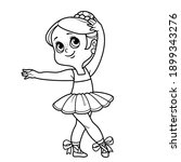 ute cartoon little ballerina... | Shutterstock .eps vector #1899343276