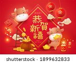 cute cows holding gold ingot... | Shutterstock . vector #1899632833