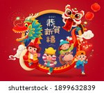 cny cute kids playing dragon... | Shutterstock .eps vector #1899632839