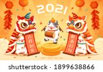 2021 cny poster with cute cows... | Shutterstock .eps vector #1899638866