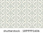 seamless ornament on background.... | Shutterstock .eps vector #1899991606