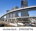 Metropolitan Expressway...
