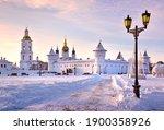 Tobolsk Kremlin In Winter....