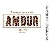 Amour Is Love L Amour De Ma Vie ...