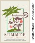 Summer Beach Party Grunge...