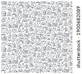 seamless patterns with linear...   Shutterstock .eps vector #1900682089