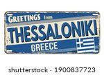 greetings from thessaloniki... | Shutterstock .eps vector #1900837723