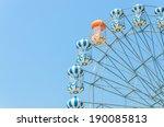 Wheel Ferris