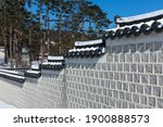 gyeongbokgung palace  seoul ... | Shutterstock . vector #1900888573