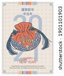 korean traditional lucky bag....   Shutterstock .eps vector #1901101903