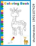 coloring book for preschool... | Shutterstock .eps vector #1901107429
