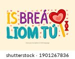 "inscription ""i love you"" in... | Shutterstock .eps vector #1901267836"