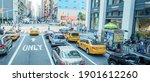 New York City   June 11  2013 ...
