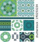 vector seamless abstract... | Shutterstock .eps vector #190253234