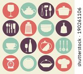 vector vintage kitchen dishes... | Shutterstock .eps vector #190261106