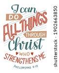 hand lettering wth bible verse...   Shutterstock .eps vector #1902663850