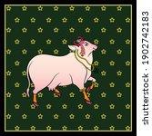 kalamkari indian traditional...   Shutterstock .eps vector #1902742183