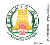coat of arms of tamil nadu is a ... | Shutterstock .eps vector #1902805180