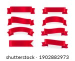 red shining vector banners.... | Shutterstock .eps vector #1902882973
