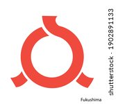 coat of arms of fukushima is a... | Shutterstock .eps vector #1902891133