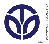 coat of arms of fukui is a... | Shutterstock .eps vector #1902891136