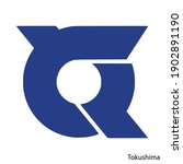 coat of arms of tokushima is a... | Shutterstock .eps vector #1902891190