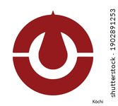 coat of arms of kochi is a... | Shutterstock .eps vector #1902891253