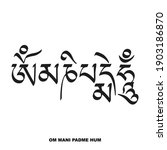 Vector Image With Buddhist...