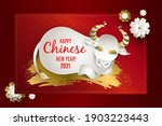 happy chinese new year 2021... | Shutterstock .eps vector #1903223443