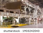 The Machinery In A Paper Mill...