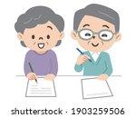 illustration of a senior couple ... | Shutterstock .eps vector #1903259506