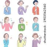 9 upper body set of smiling... | Shutterstock .eps vector #1903562560