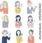 9 upper body set of smiling...   Shutterstock .eps vector #1903562563