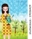 happy plant | Shutterstock .eps vector #19036429