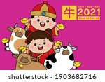 happy chinese new year 2021...   Shutterstock .eps vector #1903682716